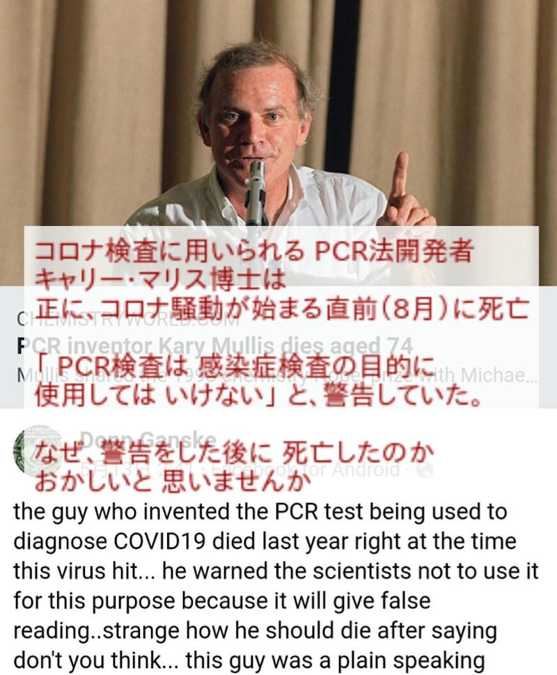 【超ド級】コロナの真相:コロナワクチンは遺伝子改変のフランケン注射!BCGワクチンの結核菌も嘘?コロナの嘘を暴く世界医師連盟!コロナもエイズもポリオも嘘!コロナはウンコ!原因は5G!三浦春馬氏らも_e0069900_08043459.jpg