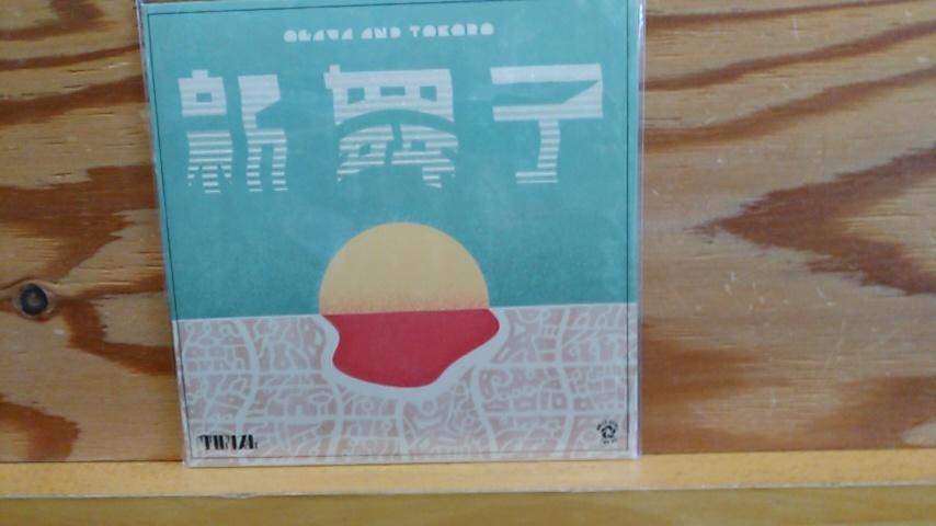 オススメ・ニューリリース新入荷 8/29_b0125413_13354240.jpg