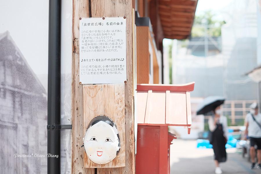 小樽:風鈴の音色に誘われて。_c0101341_22500766.jpg