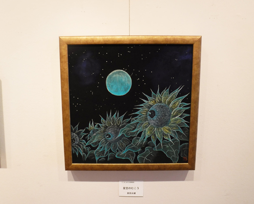 「第一回 懇話会人気作家セレクト展」展示風景(The exhibition landscape.)_e0224057_11364634.jpg