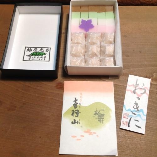 葉月『ちくちく手縫いの会』ご報告_b0153663_00010927.jpeg