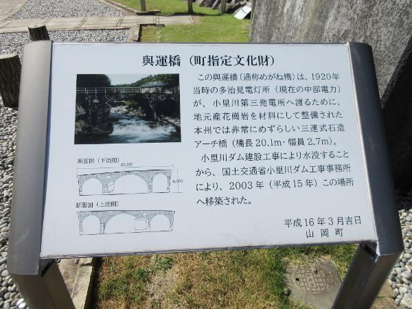 【恵那市情報】道の駅おばあちゃん市・山岡に行って来ました:02_c0152767_19145959.jpg