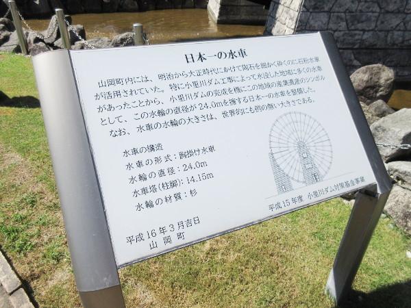 【恵那市情報】道の駅おばあちゃん市・山岡に行って来ました:02_c0152767_19170096.jpg
