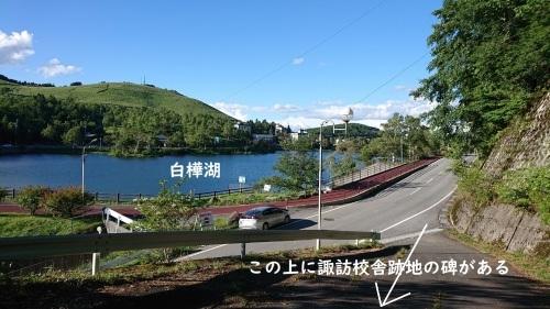 50年目の白樺湖_d0096268_00082001.jpg