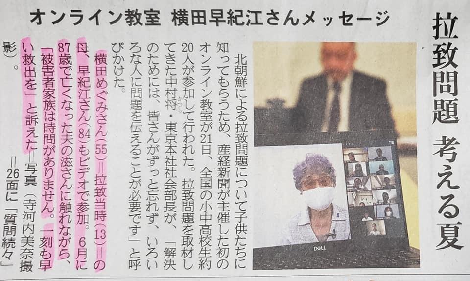 全国の皆さん、愛知県の皆さん、昭和天皇や英霊を侮辱した展示を公金で開催してた愛知県知事大村氏リコールを応援しましょう。_c0186691_13454624.jpg