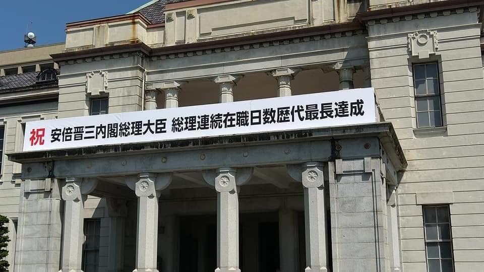 全国の皆さん、愛知県の皆さん、昭和天皇や英霊を侮辱した展示を公金で開催してた愛知県知事大村氏リコールを応援しましょう。_c0186691_13460715.jpg