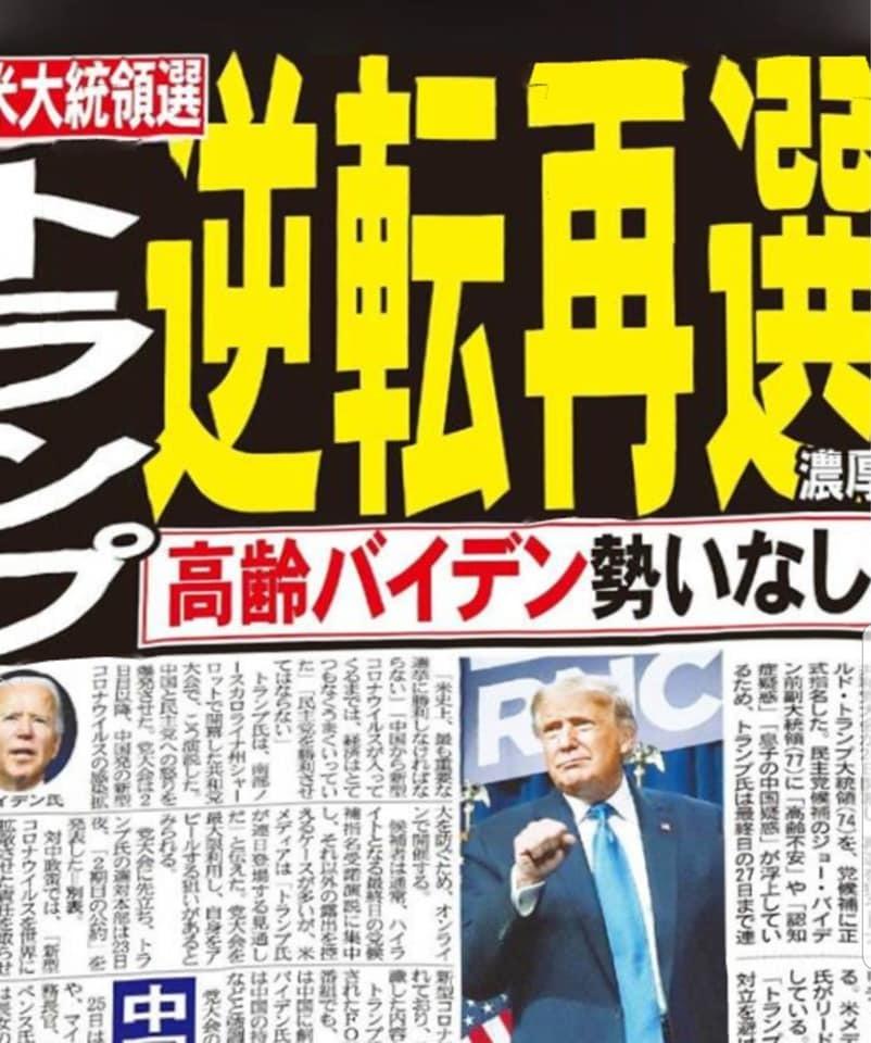 全国の皆さん、愛知県の皆さん、昭和天皇や英霊を侮辱した展示を公金で開催してた愛知県知事大村氏リコールを応援しましょう。_c0186691_13483271.jpg