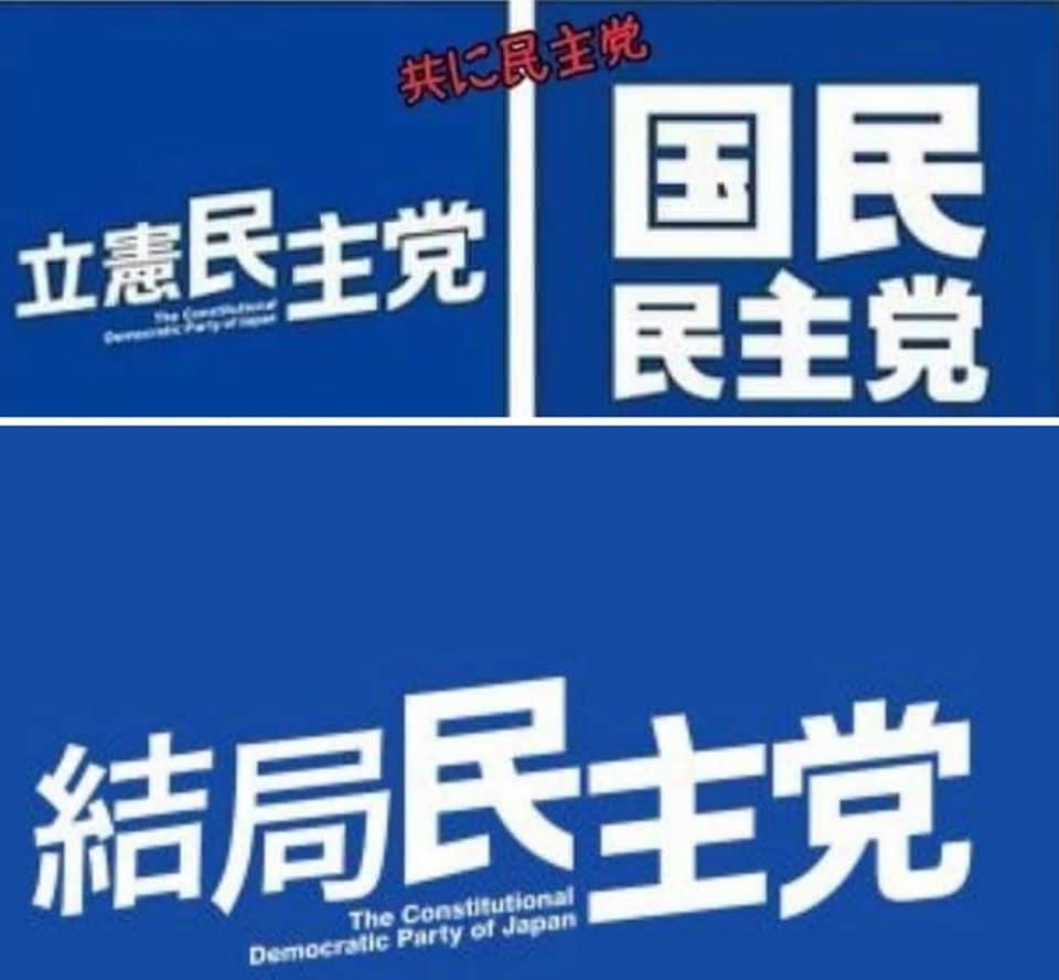 全国の皆さん、愛知県の皆さん、昭和天皇や英霊を侮辱した展示を公金で開催してた愛知県知事大村氏リコールを応援しましょう。_c0186691_13491962.jpg