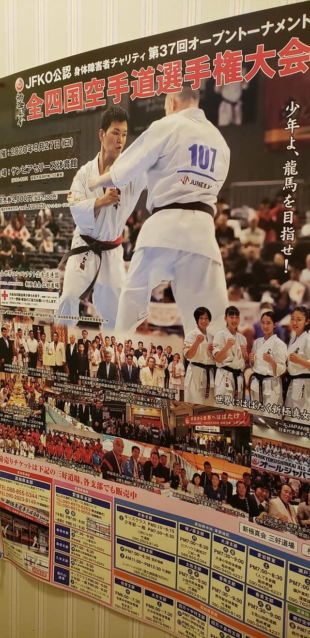 全国の皆さん、愛知県の皆さん、昭和天皇や英霊を侮辱した展示を公金で開催してた愛知県知事大村氏リコールを応援しましょう。_c0186691_13504647.jpg