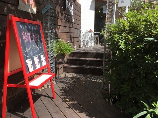 「絵本と旅」展が始まりました。_e0091706_06372966.jpg
