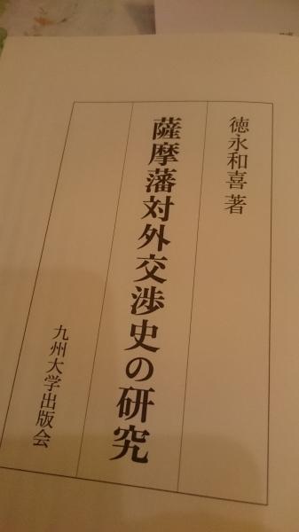 鋳物師・藤崎利吉とは何者?_b0039825_21062207.jpg