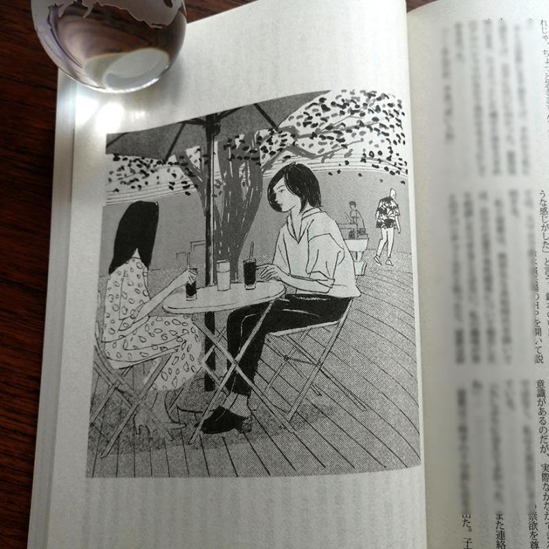 挿絵の仕事 小説推理「今日の花を摘む」第二回 _a0052641_15063544.jpg