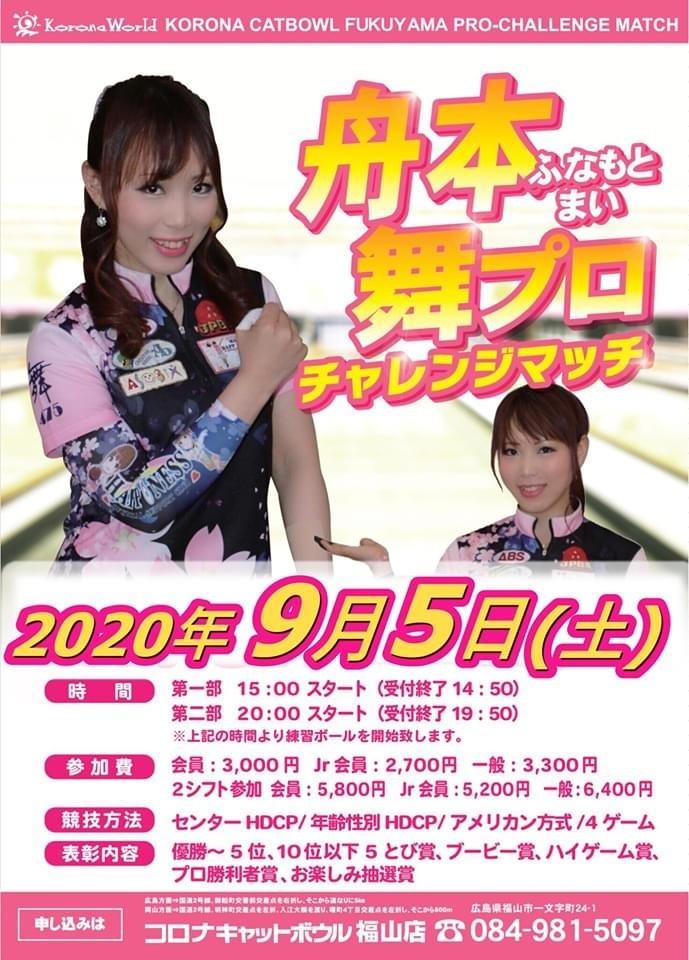☆9月のスケジュール☆_c0280087_15175038.jpeg