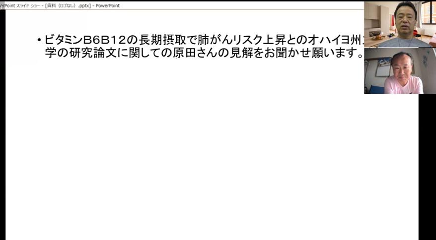 No.4737 8月28日(金):それって世界的な医科学として認められているの?_b0113993_15392119.png