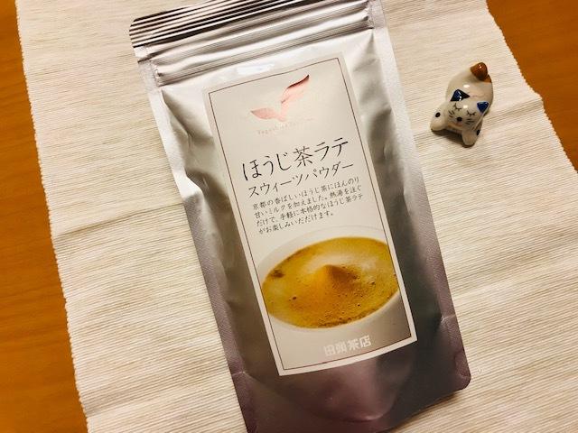 ほうじ茶ラテ / sono_d0135801_15240634.jpg