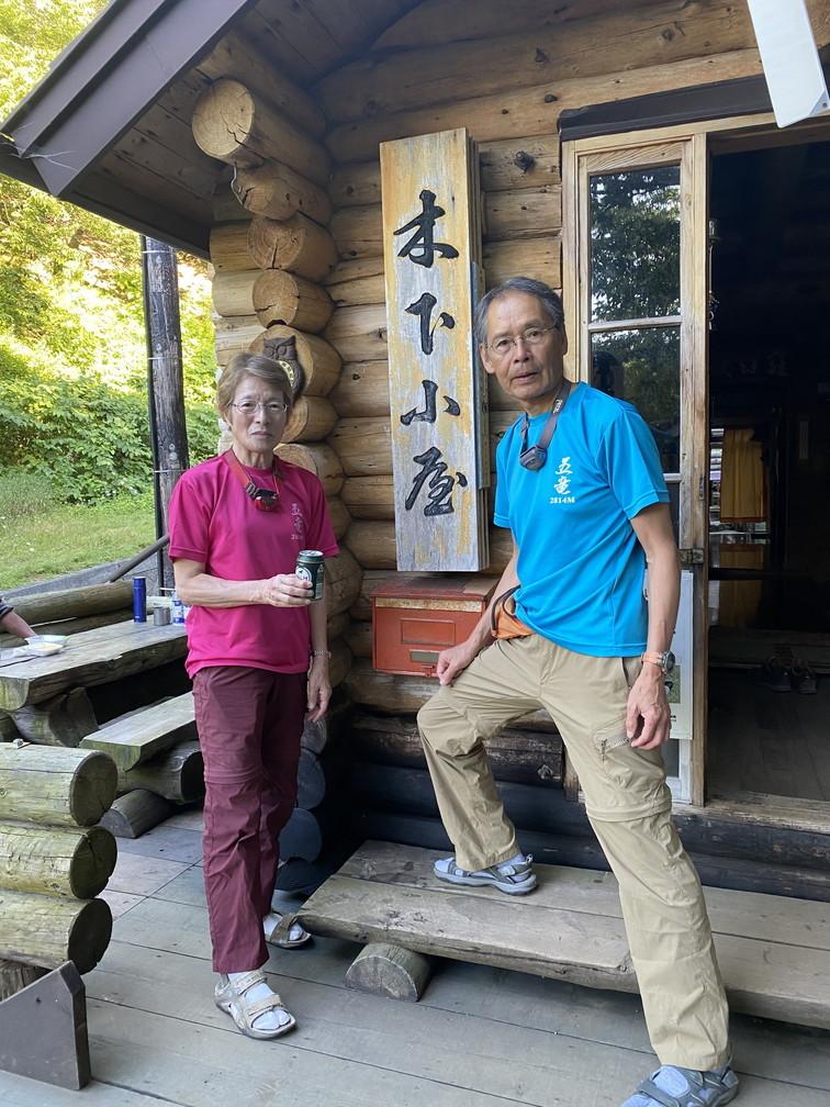 """2020年8月 『特別な夏、北海道LOVE in 2020 -その2-』 August 2020 \""""Hokkaido Love in the Summer, 2020 No.2\""""_c0219616_17464038.jpg"""
