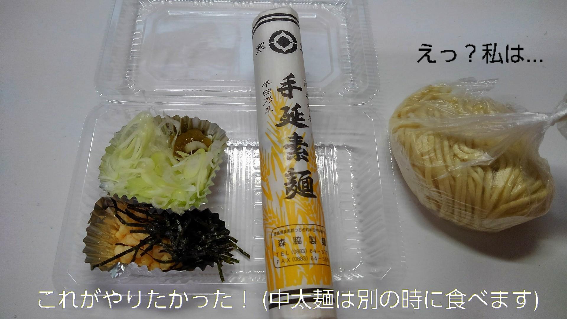 名店の黄金スープで、半田素麺!_b0339522_14061206.jpg