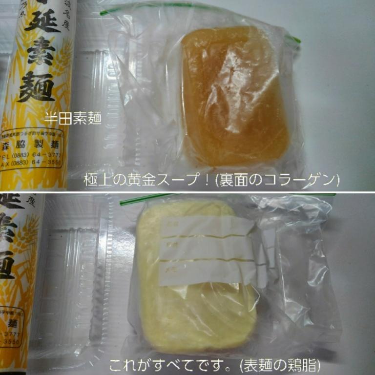 名店の黄金スープで、半田素麺!_b0339522_14080353.jpg