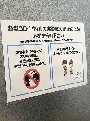 """かき氷!""""TORAYA CAFE""""と""""はいむる珈琲""""_e0152329_17113067.jpg"""