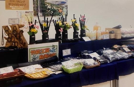 津軽こけし館 小さなクラフトイベント K-MEETING!2020秋 開催のお知らせ!_e0318040_13255285.jpg