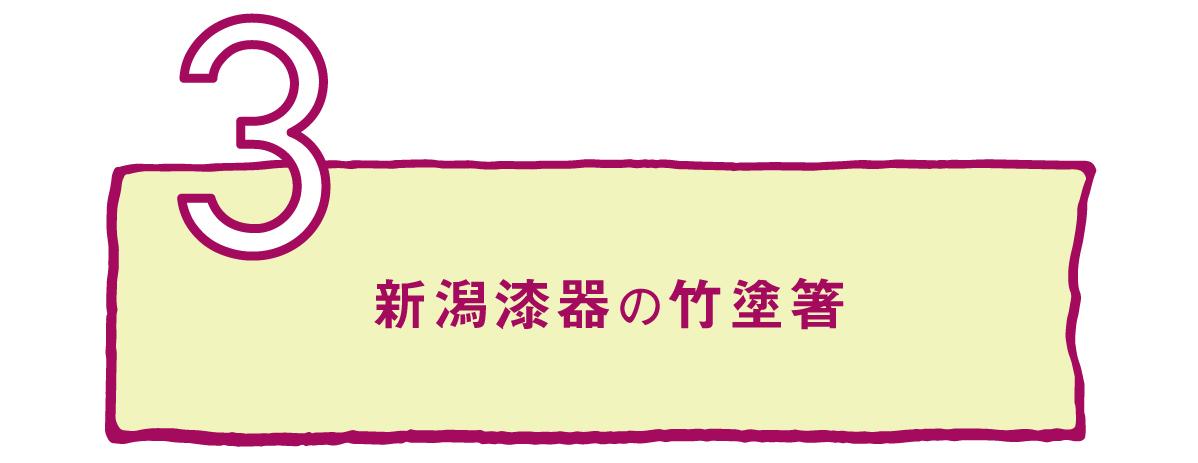 アレコレ通信 2020年8月号_e0031142_15373950.jpg