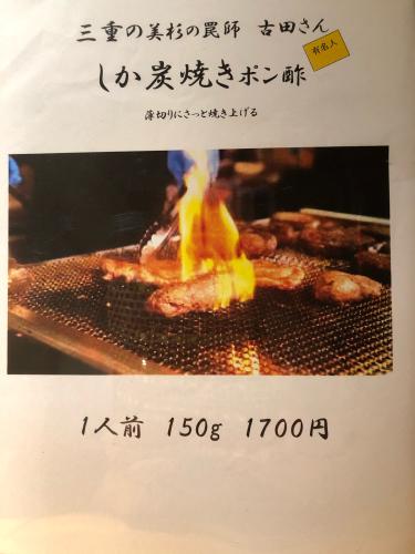 田福(でんふく)_e0292546_00390921.jpg