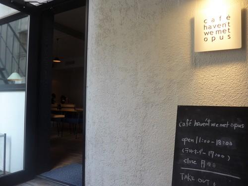 仙台「café haven\'t we met Opus」へ行く。_f0232060_2313861.jpg