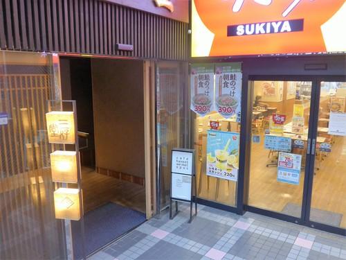 仙台「café haven\'t we met Opus」へ行く。_f0232060_2314419.jpg