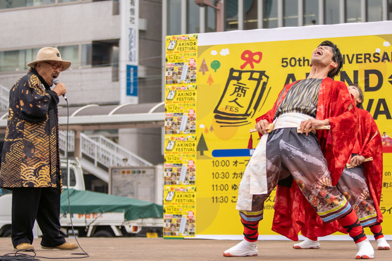 2020 AKIND FESTIVAL セントラルグループ踊り子隊 その3_a0077663_14565827.jpg