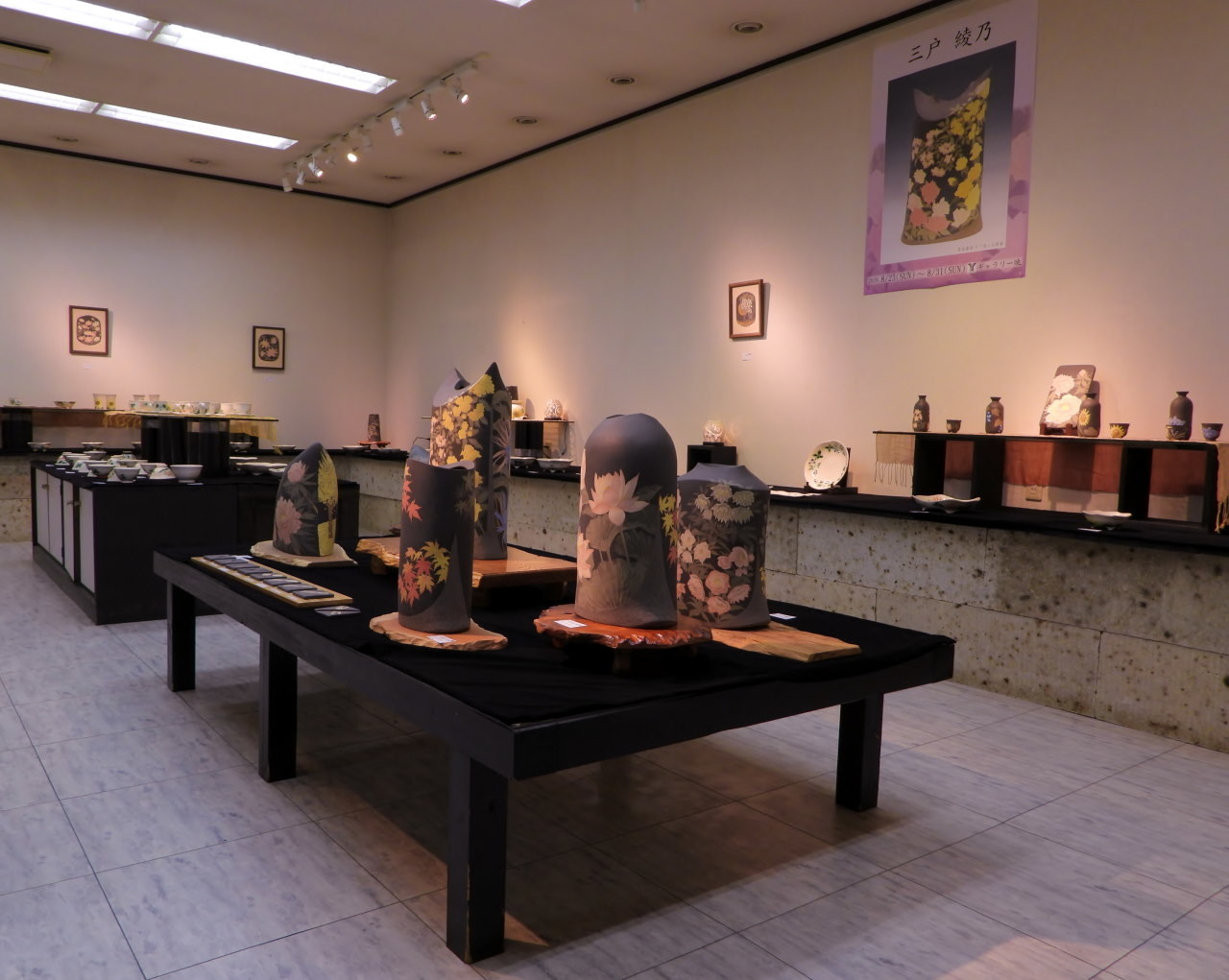『三戸綾乃作陶展』から_c0305565_17251538.jpg