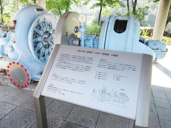 【恵那市情報】道の駅おばあちゃん市・山岡に行って来ました:03_c0152767_10483746.jpg
