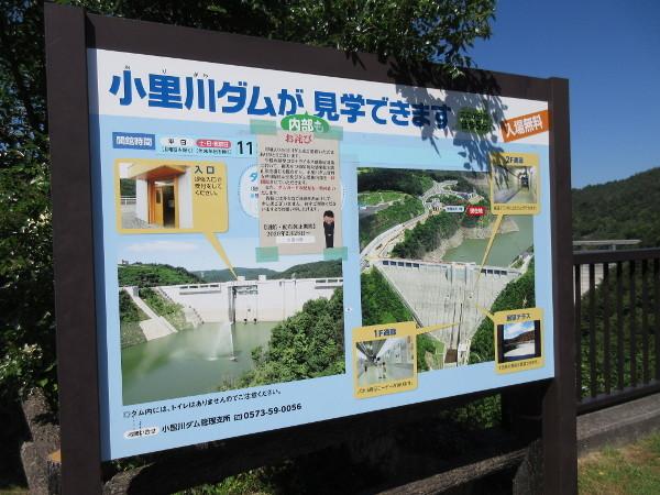 【恵那市情報】道の駅おばあちゃん市・山岡に行って来ました:03_c0152767_10530072.jpg