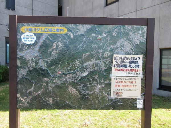 【恵那市情報】道の駅おばあちゃん市・山岡に行って来ました:03_c0152767_10541987.jpg