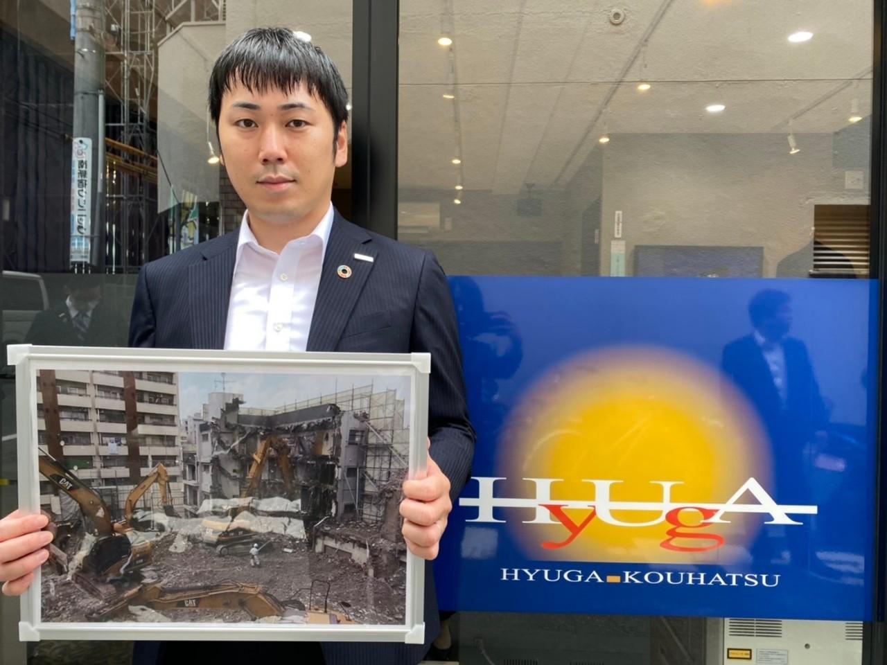【東京で解体するなら】_e0254682_14452937.jpg