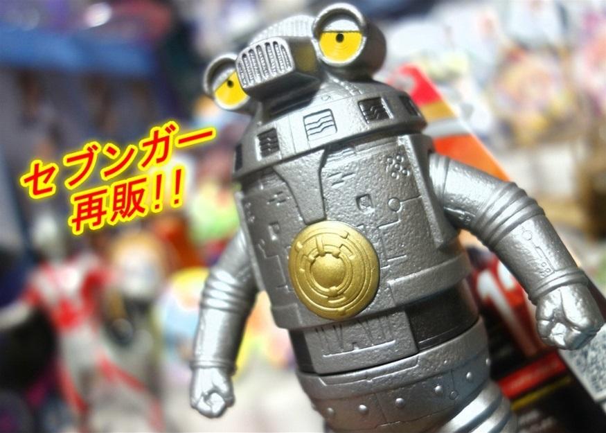 【ただの雑記】セブンガー再販!!_f0205396_20303511.jpg