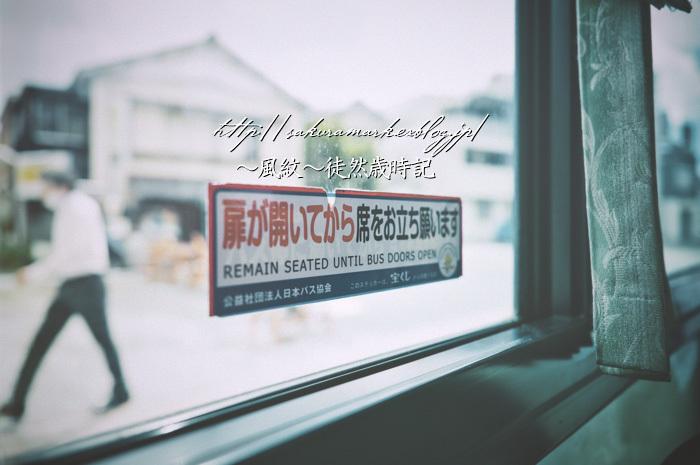 車窓から見た光景。_f0235723_19181468.jpg