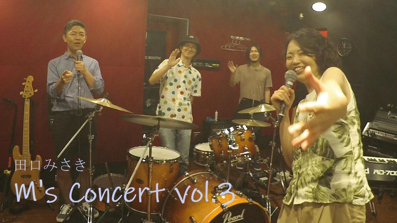 M\'s Concert vol.3_f0231134_22193443.jpg