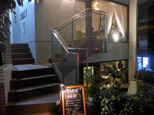 渋谷「EMME エンメ」へ行く。_f0232060_063153.jpg