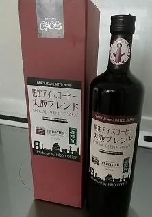 ヒロコーヒー大阪限定ブレンド_d0043390_11412428.jpg