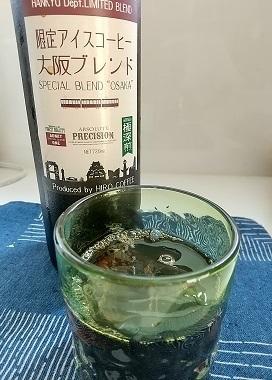 ヒロコーヒー大阪限定ブレンド_d0043390_22433473.jpg