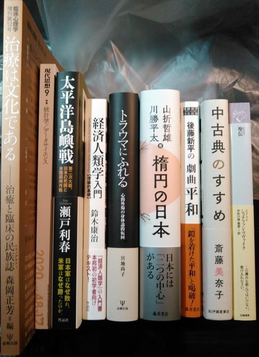注目新刊:マイケル・フリード『没入と演劇性』水声社、ほか_a0018105_00023763.jpg