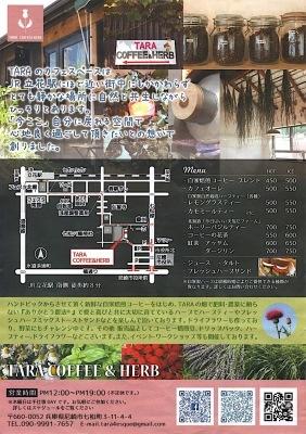 尼崎で原画展を開催します☆_b0181015_15120002.jpg