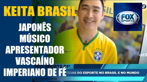 【FOX TVで特集されました】#ブラジル の #FOX #FoxSports #FOXチャンネル でも改めて紹介されました!_b0032617_13522431.jpg