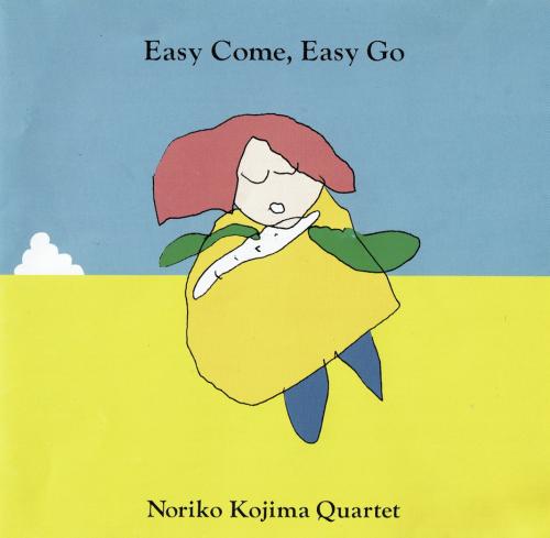 CD「Easy Come, Easy Go イージーカム・イージーゴー」1993年_f0115027_16595655.png