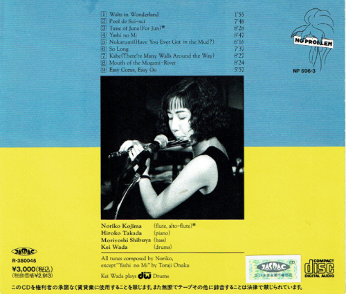 CD「Easy Come, Easy Go イージーカム・イージーゴー」1993年_f0115027_17161774.png