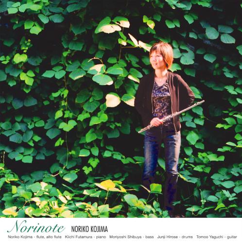 CD [NORINOTE] 2005年リリース(まもなく終売)_f0115027_17352859.jpg