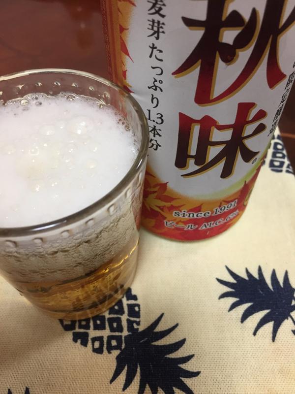 秋味と白瓜ぬか漬け_f0101128_13385424.jpg