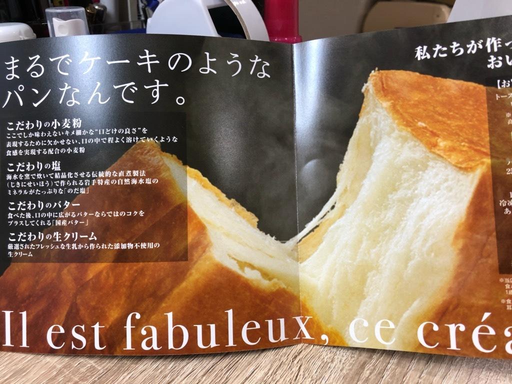 美味しい差入れᐠ(  ᐢ ᵕ ᐢ )ᐟ_e0152329_17120262.jpg