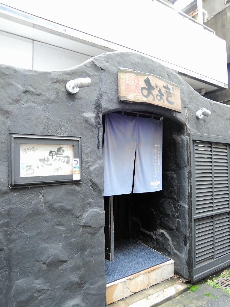 ある風景:Kannai,Yokohama@Jul 2020 #2_c0395834_22364030.jpg