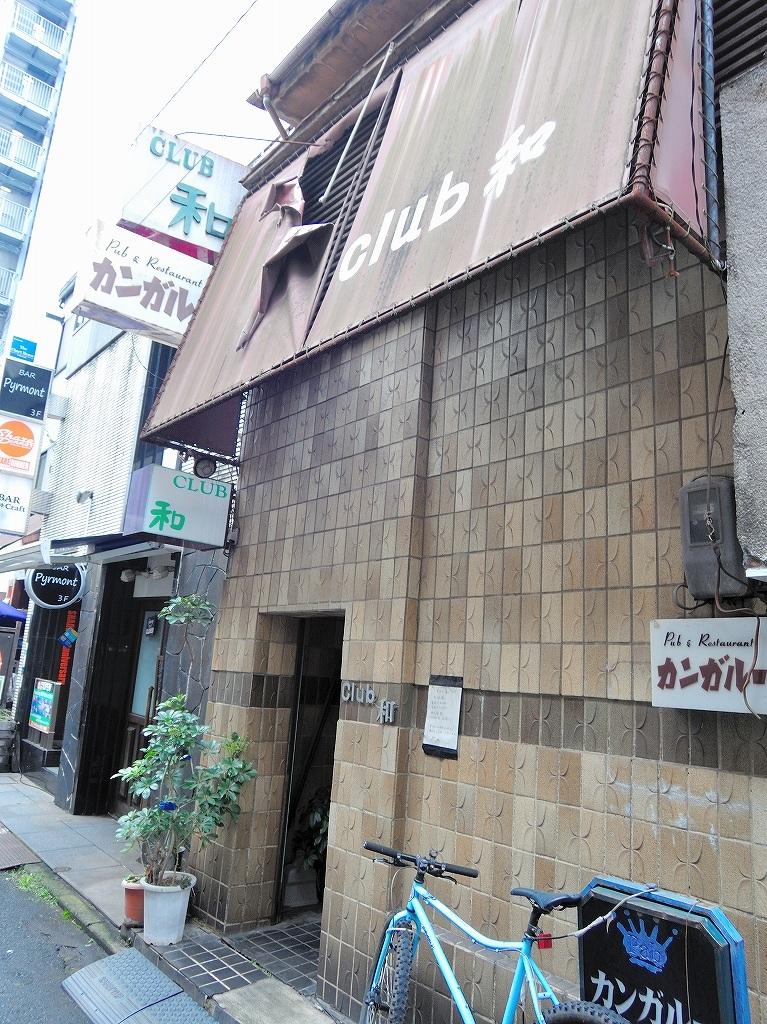 ある風景:Kannai,Yokohama@Jul 2020 #2_c0395834_22364078.jpg